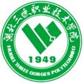 湖北三峡职业技术学院成教