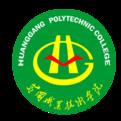 黄冈职业技术学院成教