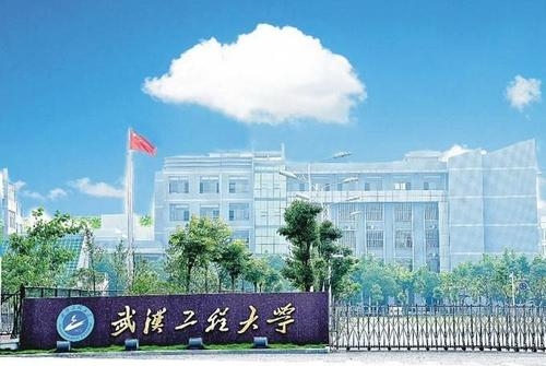 武汉工程大学成教骗局有哪些?