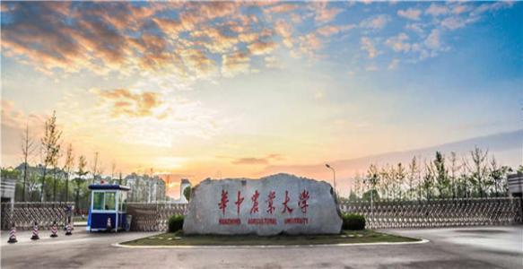 2019年华中农业大学成人高考招生简章